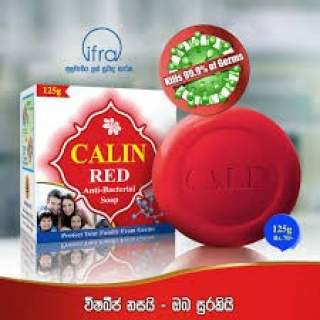 Calin Red Soap 125g