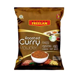 Roasted Curry Powder 250g (FREELAN)